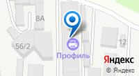 Компания Flytie на карте