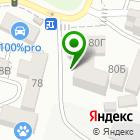 Местоположение компании Экополис