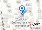 Библиотека им. А.С. Луначарского на карте