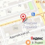 Ростовский-на-Дону гарнизонный военный суд