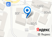 VIP-Persona на карте