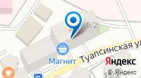 Компания Олен-Дент на карте