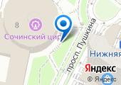 Сочинский государственный цирк на карте