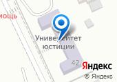 Всероссийский Государственный Университет Юстиции, ФГБОУ ВО на карте