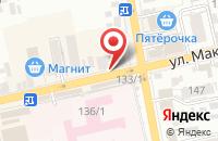 Схема проезда до компании Гранит в Батайске