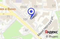 Схема проезда до компании РУССКИЙ (ЗАВОД БЕЗАЛКОГОЛЬНЫХ НАПИТКОВ И КВАСА) в Рязани