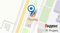 Компания Прайд на карте