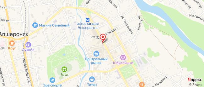 Карта расположения пункта доставки Билайн в городе Апшеронск