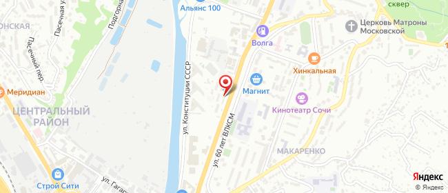 Карта расположения пункта доставки Сочи Пластунская в городе Сочи