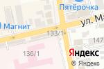 Схема проезда до компании Неболейка в Батайске