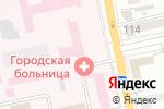 Схема проезда до компании Главное бюро медико-социальной экспертизы по Ростовской области в Батайске