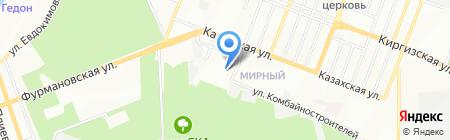 Средняя общеобразовательная школа №97 на карте Ростова-на-Дону