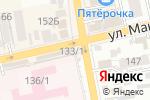 Схема проезда до компании Орто в Батайске