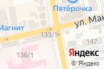 Схема проезда до компании Сеть салонов оптики в Батайске