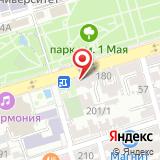 МауэрГруппРостов