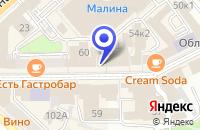 Схема проезда до компании РОБИНЗОН БЮРО ПУТЕШЕСТВИЙ в Рязани