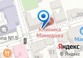 Северо-Кавказская противочумная станция, ФКУЗ на карте
