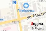 Схема проезда до компании Лидер в Батайске