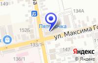 Схема проезда до компании МЕБЕЛЬНЫЙ МАГАЗИН КОМФОРТ-ЦЕНТР в Батайске