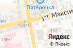 Схема проезда до компании Офтальмикус в Батайске