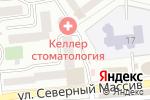 Схема проезда до компании Грация в Батайске