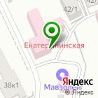 Местоположение компании Клиника Екатерининская Сочи