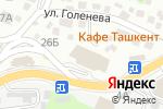 Схема проезда до компании Нефрос в Сочи