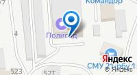 Компания Автомастер на карте