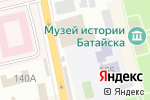 Схема проезда до компании Дешевая оптика в Батайске