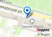 RELOD-Sochi на карте