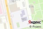 Схема проезда до компании Donremont.ru в Батайске