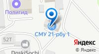 Компания СМУ-21 на карте
