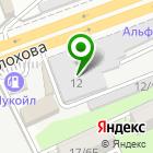 Местоположение компании Туран-Моторс