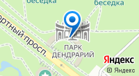 Компания Аквариум на карте