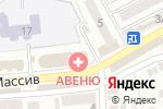 Схема проезда до компании Плаза Фитнес в Батайске