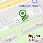 Местоположение компании ГАЗ-Сервис