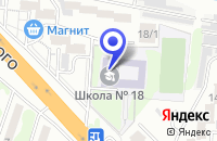 Схема проезда до компании МОУ ШКОЛА № 18 в Ростове-на-Дону