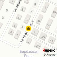 Световой день по адресу Россия, Ростовская область, Батайск, 1-я Березовая улица, 1005