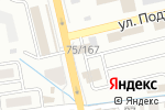Схема проезда до компании Спецавтотехника в Батайске