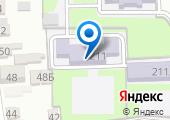 Детский сад №211 на карте