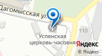 Компания Храм Успения Божией Матери на карте