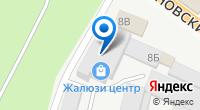Компания 100 zakusOK на карте