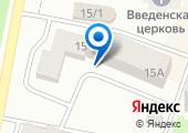 Библиотека им. А.И. Солженицына на карте