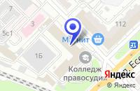 Схема проезда до компании АГРОМЕХ в Рязани