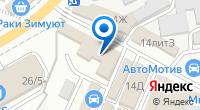 Компания Автозона на карте