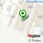 Местоположение компании AutoMotive
