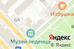 Схема проезда до компании Эоника в Рязани