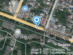 Ростов-на-Дону, улица Казахская