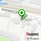 Местоположение компании Сочитрансуниверсал