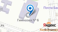 Компания Мика на карте